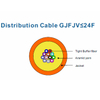 Cable Fibra Óptica Optical fiber Low Smoke Zero Halogen Riser Multi Purpose Distribution Cable 12 fiber single-unit singlemode, yellow GJFJV≤24F