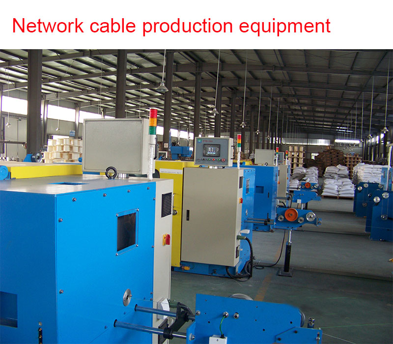 Network cable production equipment 1