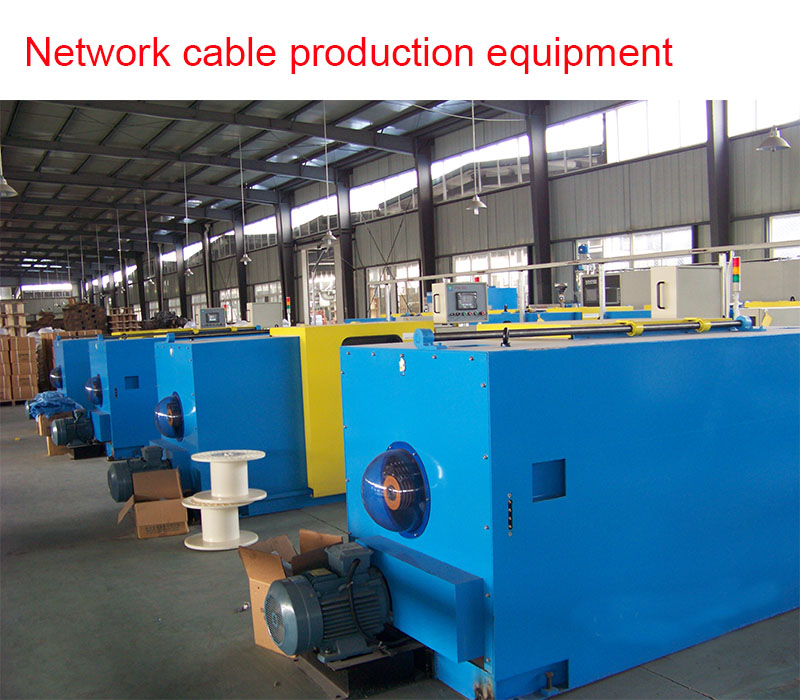 Network cable production equipment 2