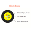 Optical fiber Mobile Cable with TBF PUR sheath for military redars oil field mining work GJPFJU