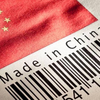 The Advantages of Manufacturing in China and the Benefits It Brings to your Business